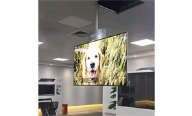 Applications And Advantages Of Outdoor Displays