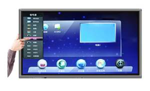 Large Screen Touch Display
