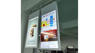 Development Trend of Digital Signage in 2020 (Part 2)