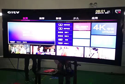 Specification of 105 Inch Curved TV